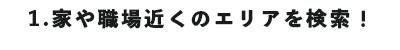 f:id:ninomiya-shinta:20190618094908j:plain