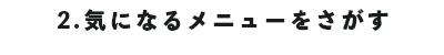 f:id:ninomiya-shinta:20190618094911j:plain