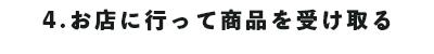 f:id:ninomiya-shinta:20190618094943j:plain