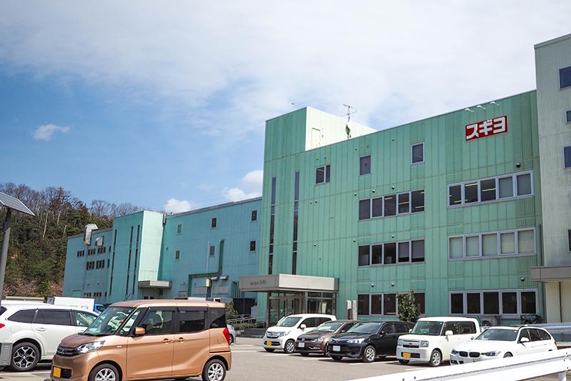 f:id:ninomiya-shinta:20190618143141j:plain