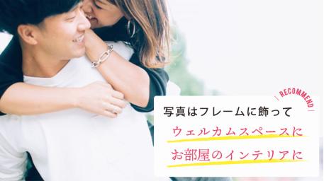 f:id:ninomiya-shinta:20190802150952p:plain