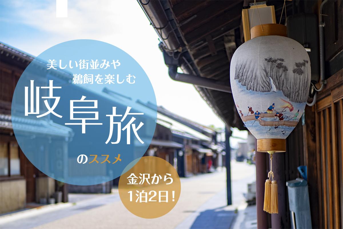 f:id:ninomiya-shinta:20190806123021j:plain