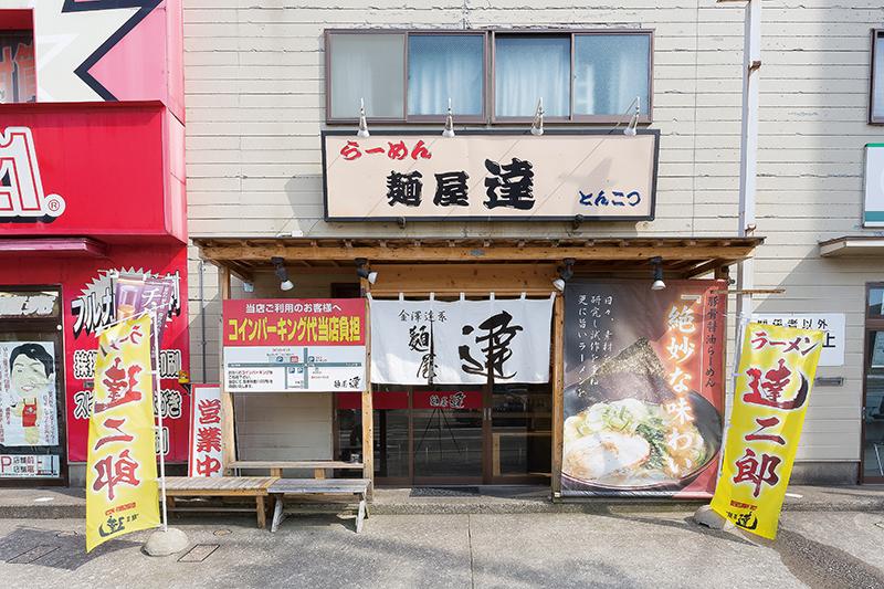 f:id:ninomiya-shinta:20190912190221j:plain