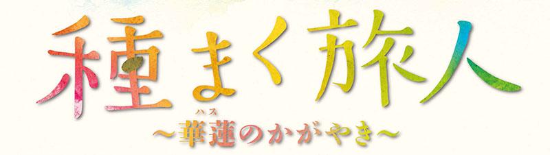 f:id:ninomiya-shinta:20190926140749j:plain