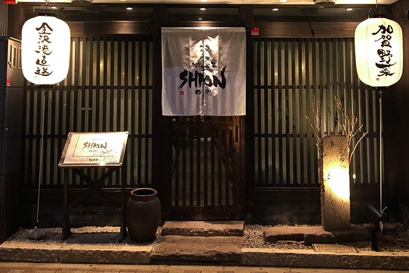 f:id:ninomiya-shinta:20191008134000j:plain