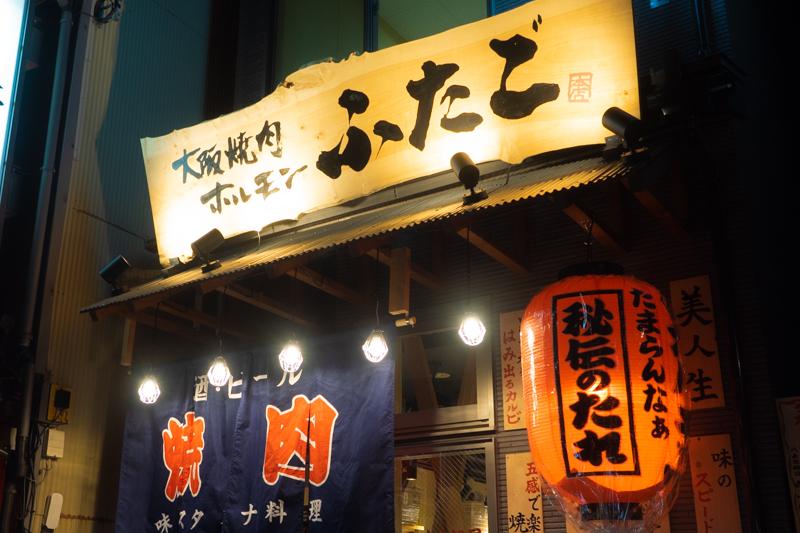f:id:ninomiya-shinta:20191016201259j:plain