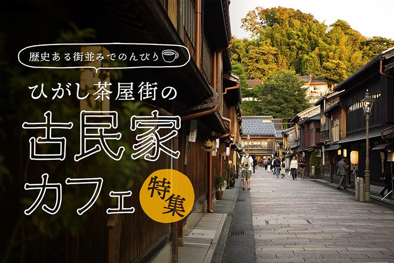 f:id:ninomiya-shinta:20191105101051j:plain
