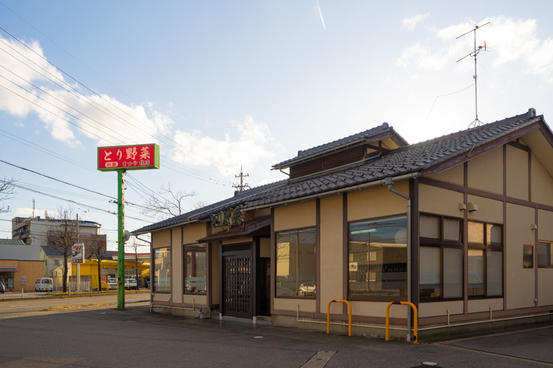f:id:ninomiya-shinta:20191126185135j:plain