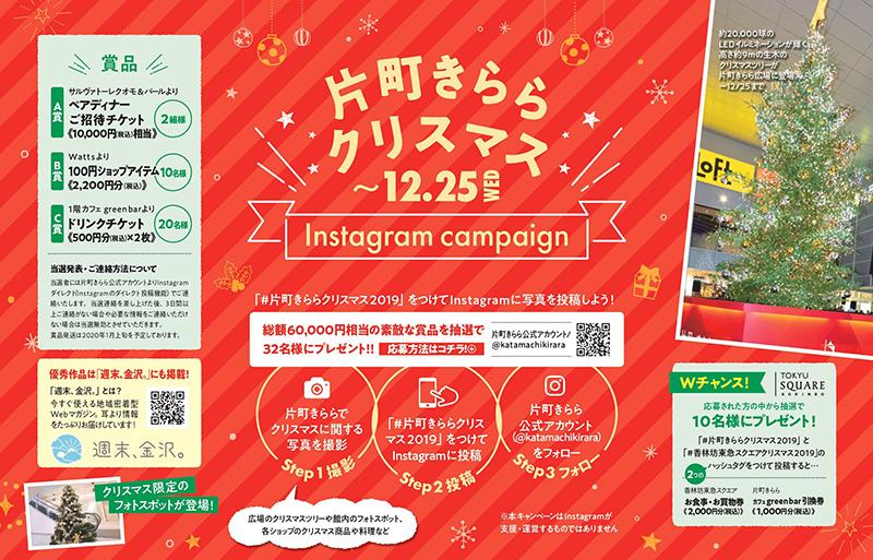 f:id:ninomiya-shinta:20191203145028j:plain