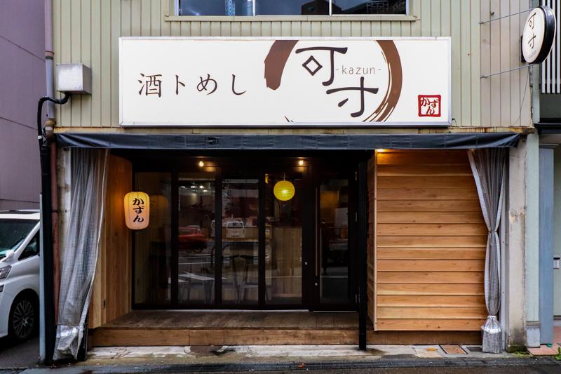f:id:ninomiya-shinta:20191205153511j:plain