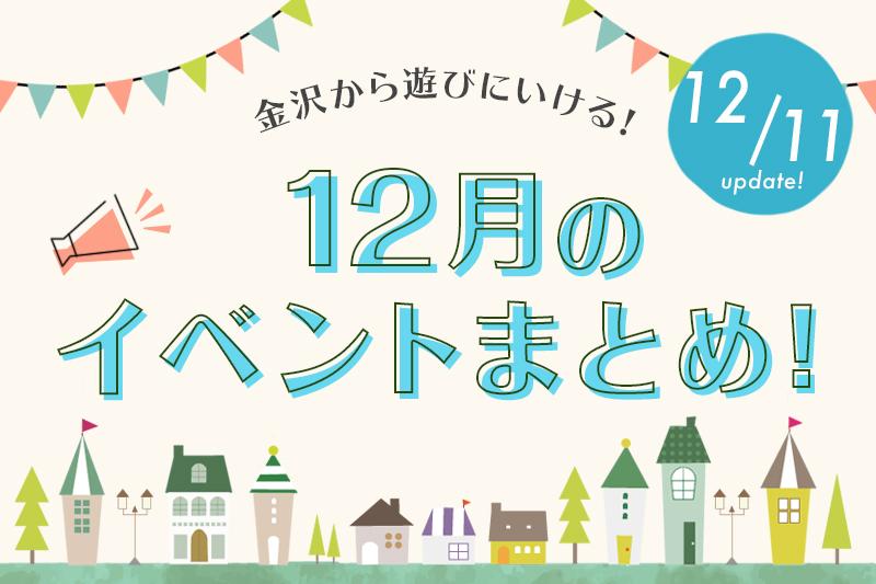 f:id:ninomiya-shinta:20191211135824j:plain