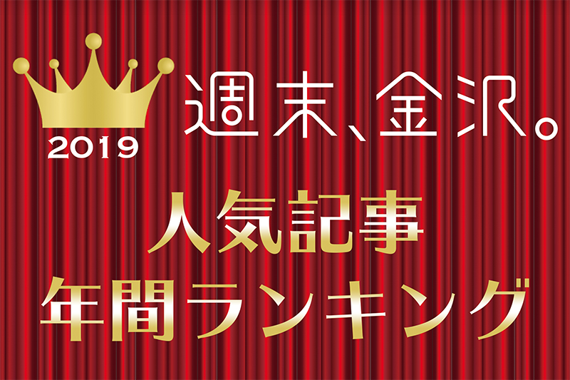 f:id:ninomiya-shinta:20191225182226j:plain