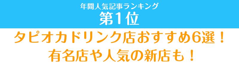 f:id:ninomiya-shinta:20191226192127j:plain