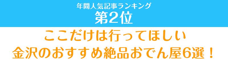 f:id:ninomiya-shinta:20191226192142j:plain