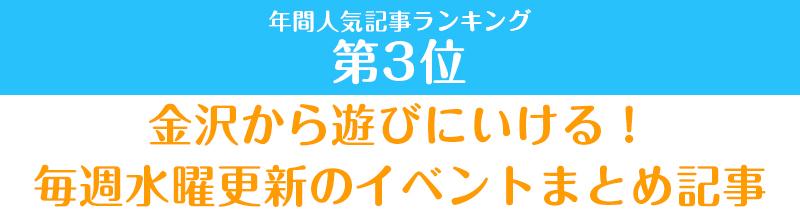 f:id:ninomiya-shinta:20191226192153j:plain