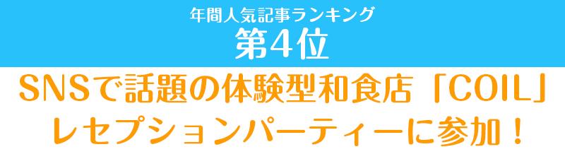 f:id:ninomiya-shinta:20191226192203j:plain