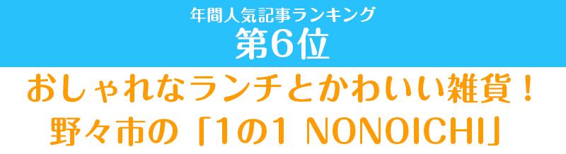 f:id:ninomiya-shinta:20191226192230j:plain