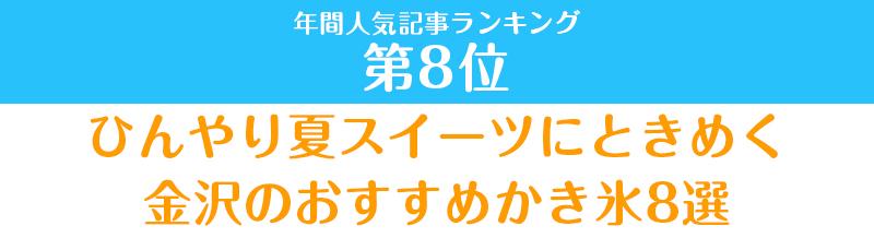 f:id:ninomiya-shinta:20191226192316j:plain