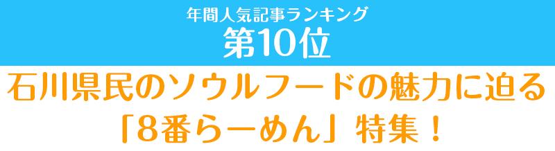 f:id:ninomiya-shinta:20191226192341j:plain