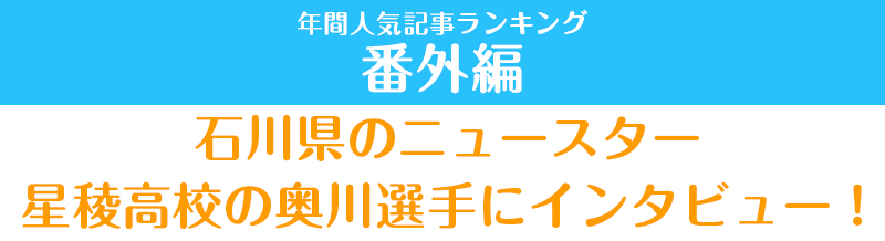 f:id:ninomiya-shinta:20191226192354j:plain