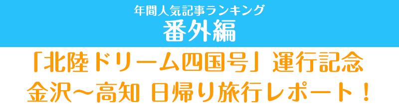 f:id:ninomiya-shinta:20191226193400j:plain