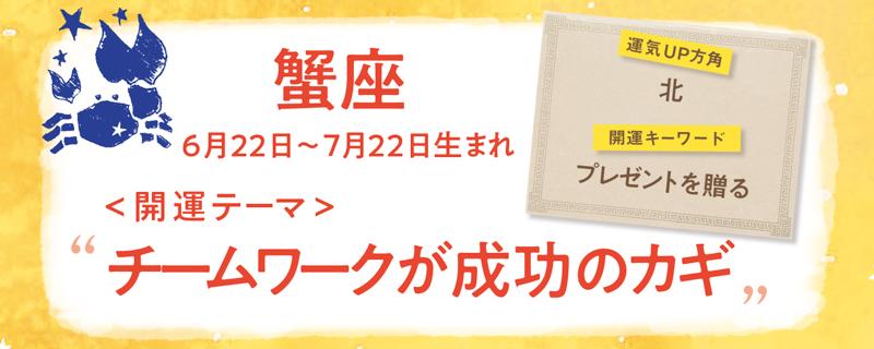 f:id:ninomiya-shinta:20200107154817j:plain