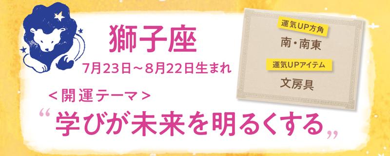 f:id:ninomiya-shinta:20200107154821j:plain