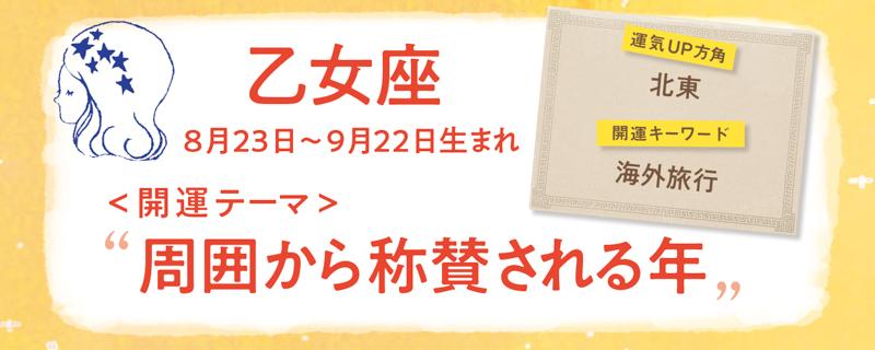 f:id:ninomiya-shinta:20200107154824j:plain