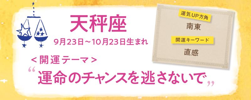 f:id:ninomiya-shinta:20200107154827j:plain