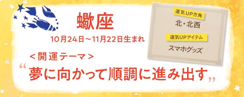 f:id:ninomiya-shinta:20200107154830j:plain