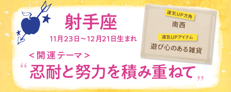 f:id:ninomiya-shinta:20200107154832j:plain