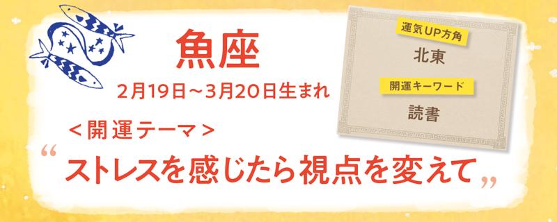 f:id:ninomiya-shinta:20200107154841j:plain