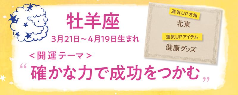 f:id:ninomiya-shinta:20200107154844j:plain