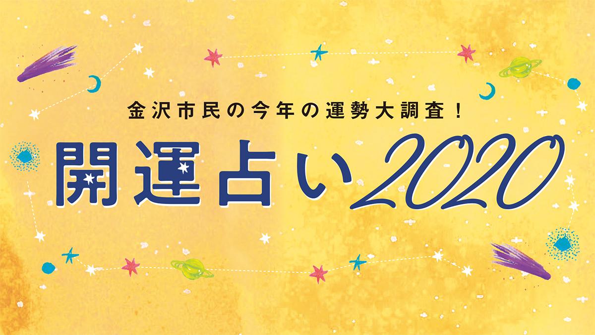 f:id:ninomiya-shinta:20200107175240j:plain