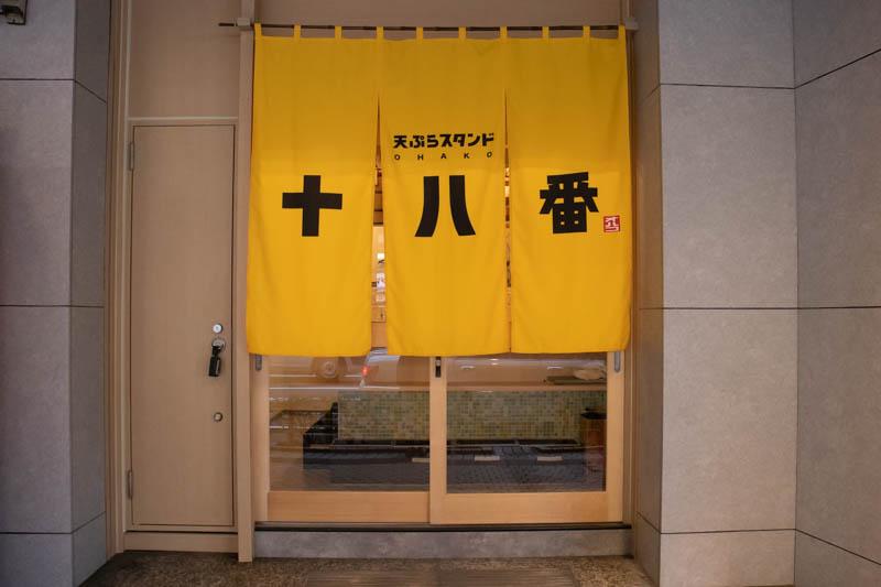 f:id:ninomiya-shinta:20200120145710j:plain