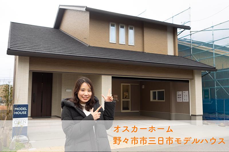 f:id:ninomiya-shinta:20200206190427j:plain