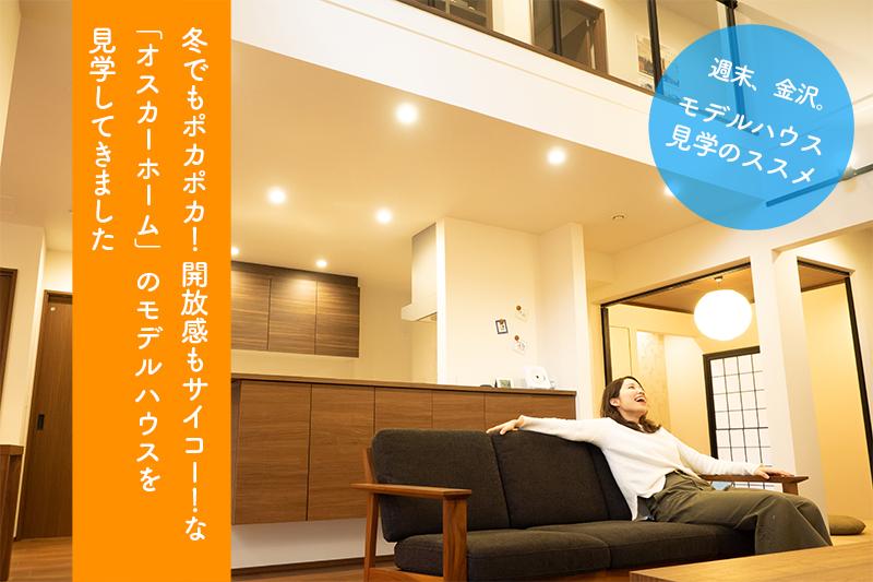 f:id:ninomiya-shinta:20200206195203j:plain