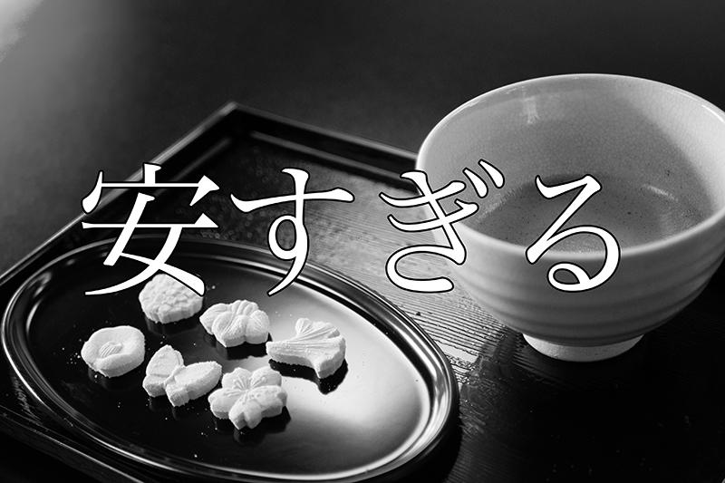 f:id:ninomiya-shinta:20200210102756j:plain