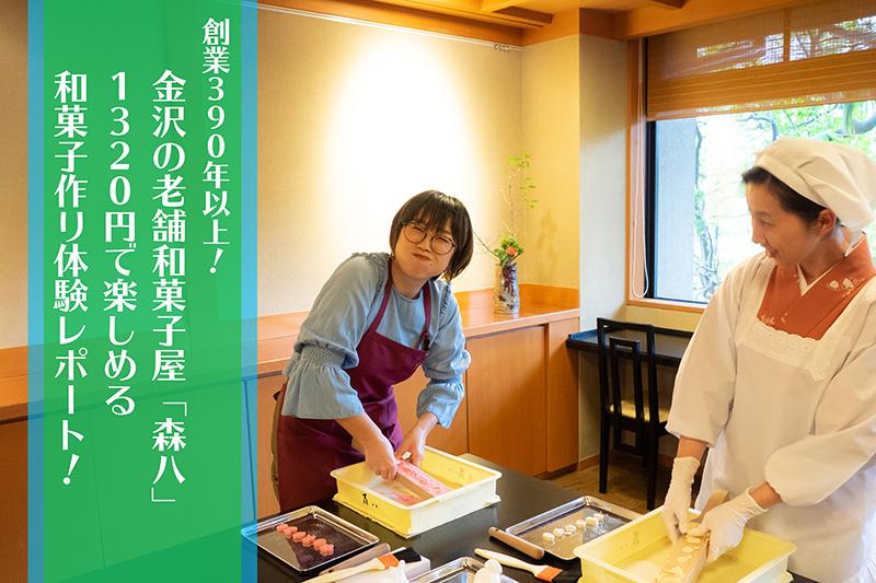 f:id:ninomiya-shinta:20200210201237j:plain