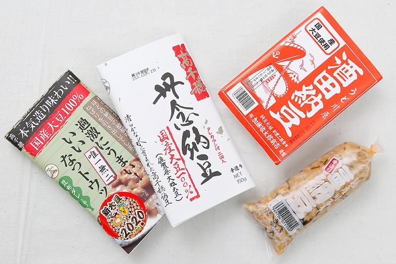 f:id:ninomiya-shinta:20200218173959j:plain
