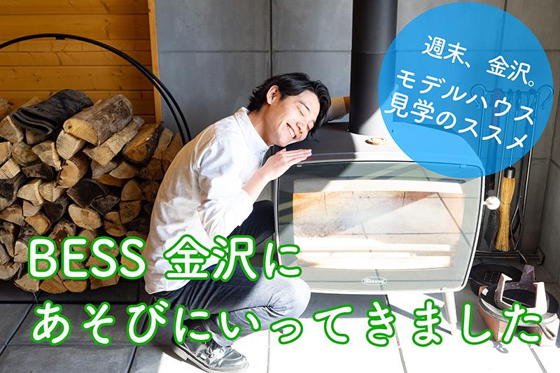f:id:ninomiya-shinta:20200221104403j:plain