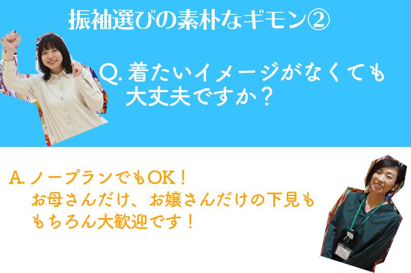 f:id:ninomiya-shinta:20200225175812j:plain
