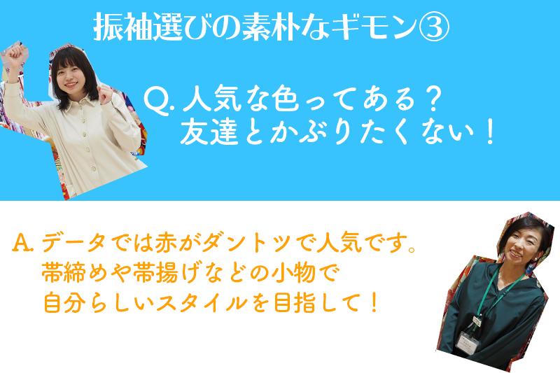 f:id:ninomiya-shinta:20200225175822j:plain