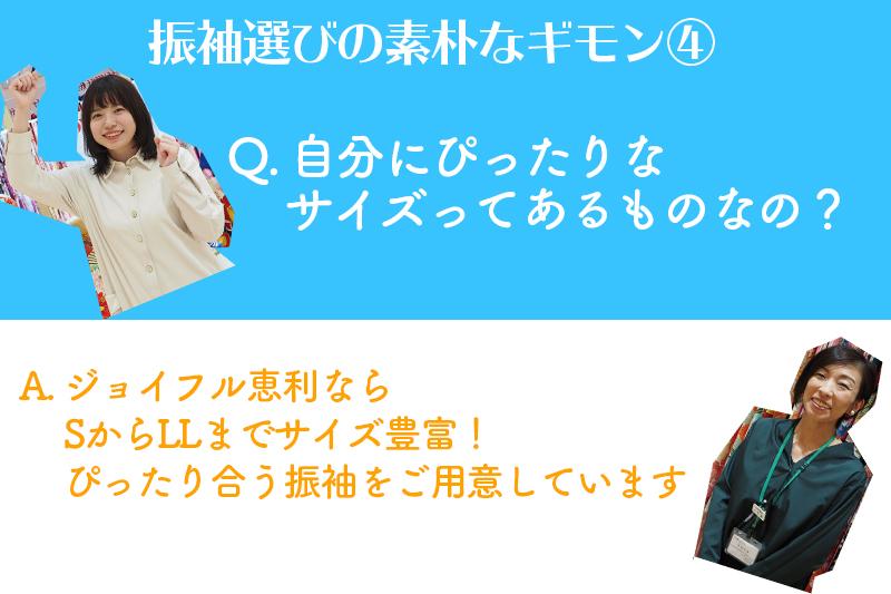 f:id:ninomiya-shinta:20200225192510j:plain