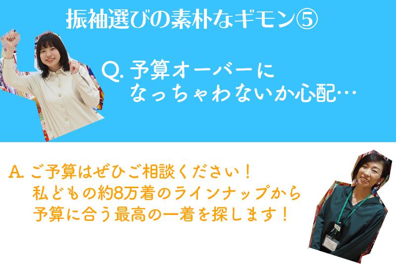 f:id:ninomiya-shinta:20200225192525j:plain