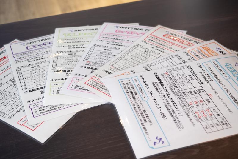 f:id:ninomiya-shinta:20200228161457j:plain