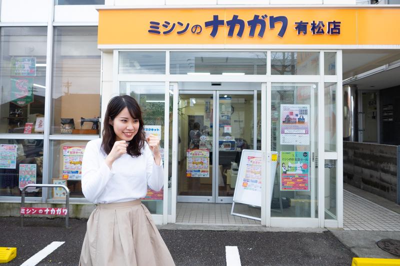 f:id:ninomiya-shinta:20200305140719j:plain