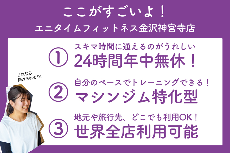 f:id:ninomiya-shinta:20200306173014j:plain