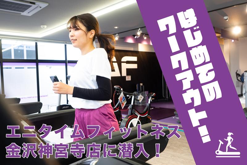 f:id:ninomiya-shinta:20200306191218j:plain