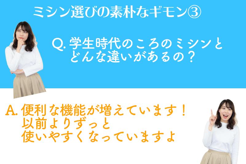 f:id:ninomiya-shinta:20200318100619j:plain